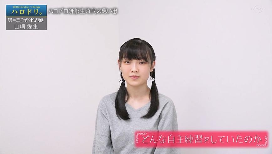 f:id:me-me-koyagi:20200625175211p:plain