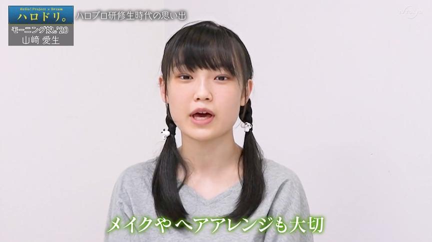f:id:me-me-koyagi:20200627003046p:plain