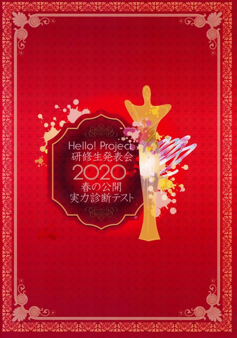 f:id:me-me-koyagi:20200630015807j:plain