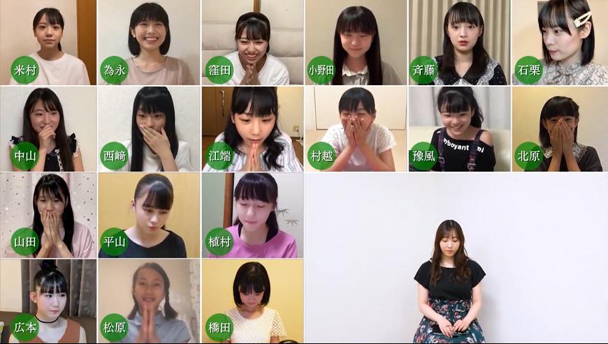 f:id:me-me-koyagi:20200702110641p:plain