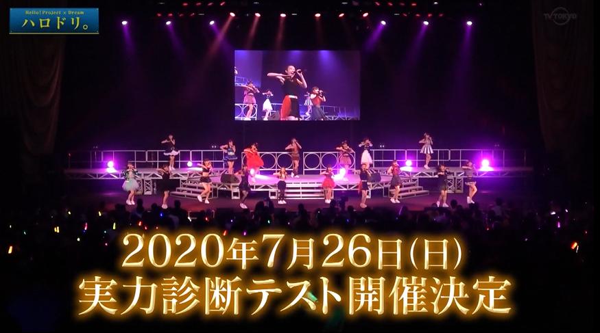 f:id:me-me-koyagi:20200702115353p:plain