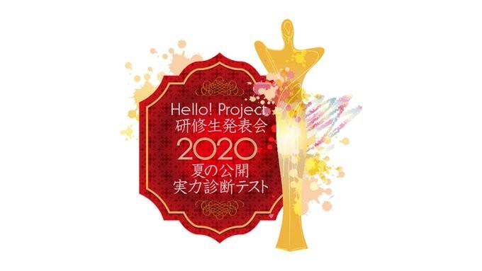 f:id:me-me-koyagi:20200702115421j:plain