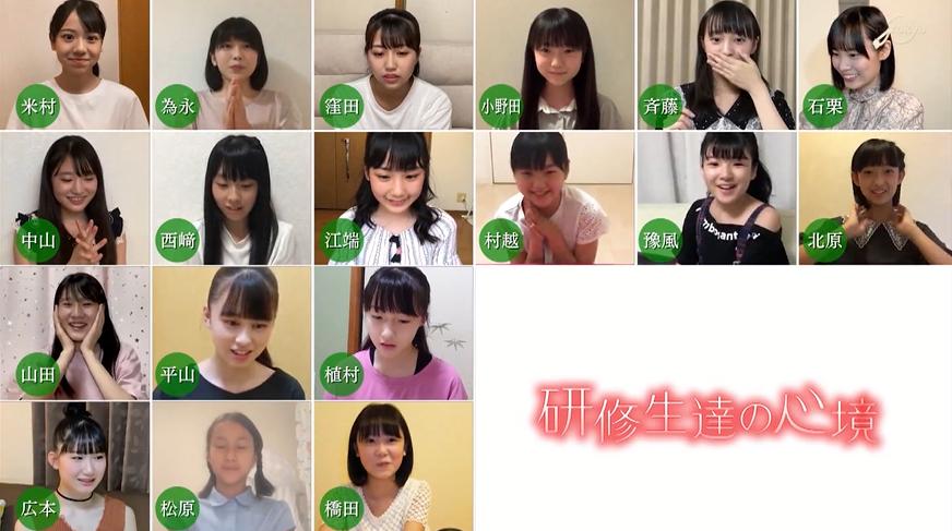 f:id:me-me-koyagi:20200702121023p:plain