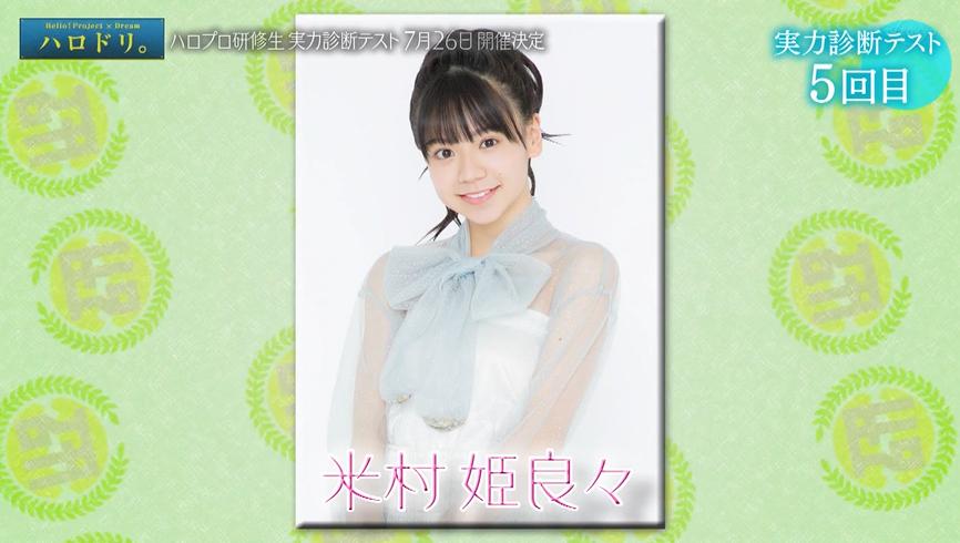 f:id:me-me-koyagi:20200702121335p:plain