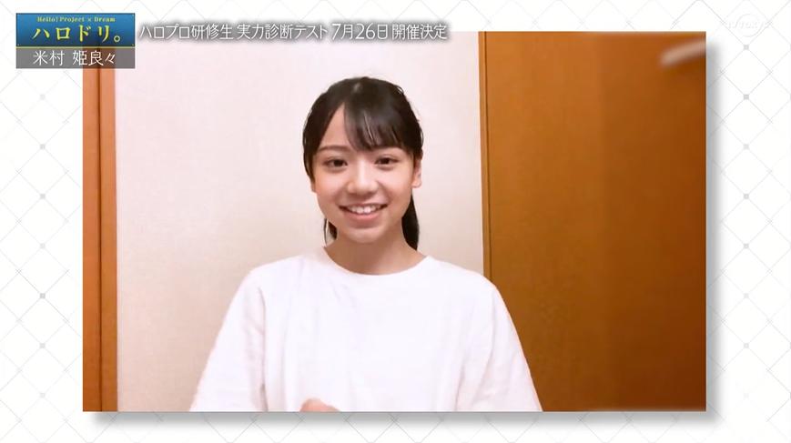 f:id:me-me-koyagi:20200702121613p:plain