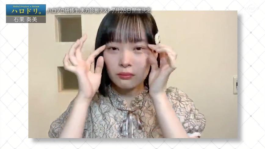 f:id:me-me-koyagi:20200702122425p:plain