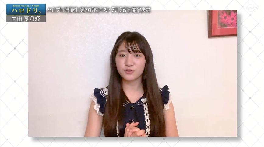 f:id:me-me-koyagi:20200702123517p:plain