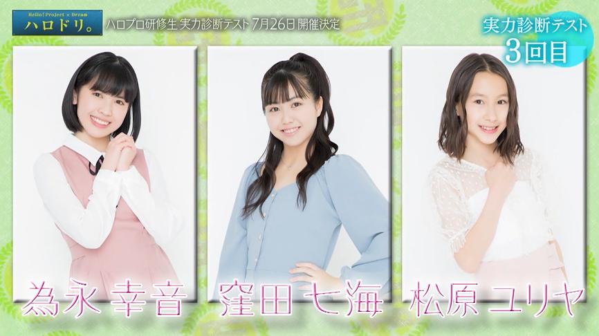 f:id:me-me-koyagi:20200702124231p:plain