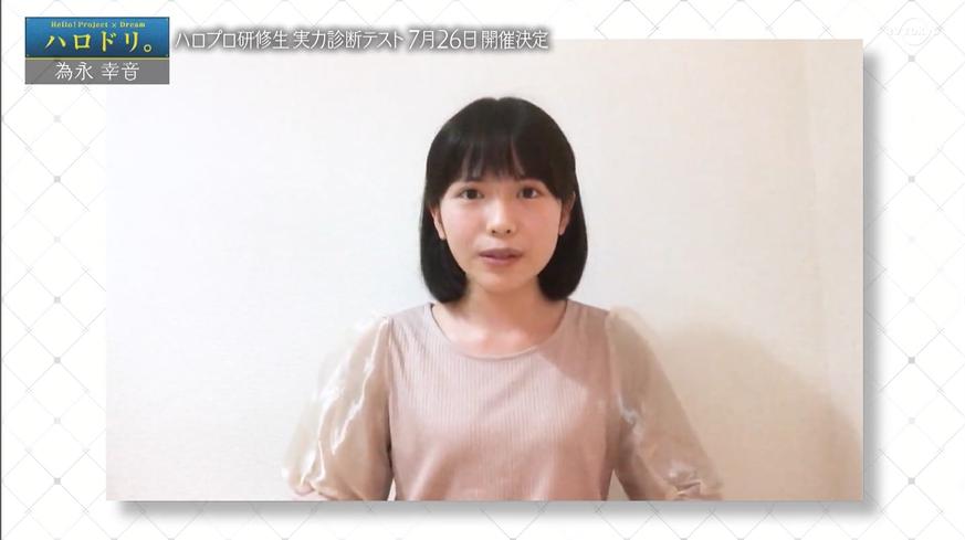f:id:me-me-koyagi:20200702124457p:plain