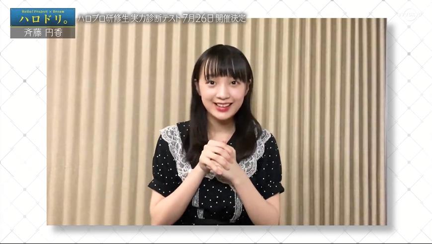 f:id:me-me-koyagi:20200702132027p:plain