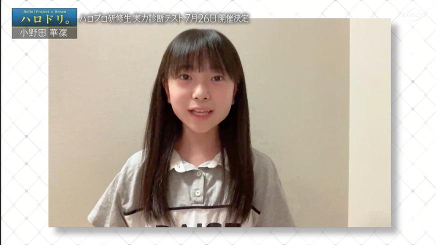 f:id:me-me-koyagi:20200702132521p:plain