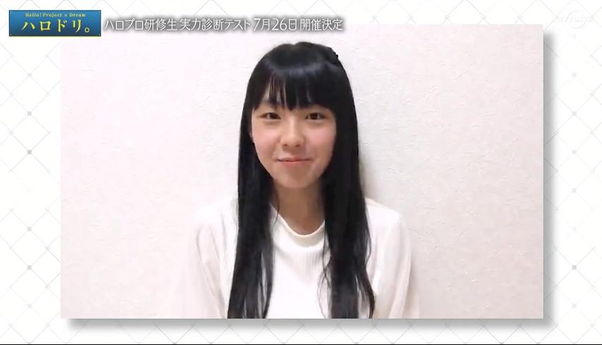 f:id:me-me-koyagi:20200702175146p:plain