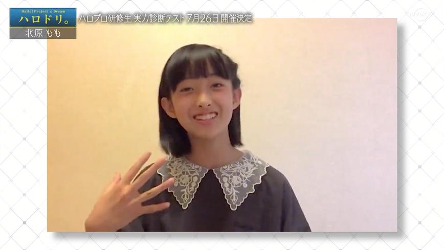 f:id:me-me-koyagi:20200702175932p:plain