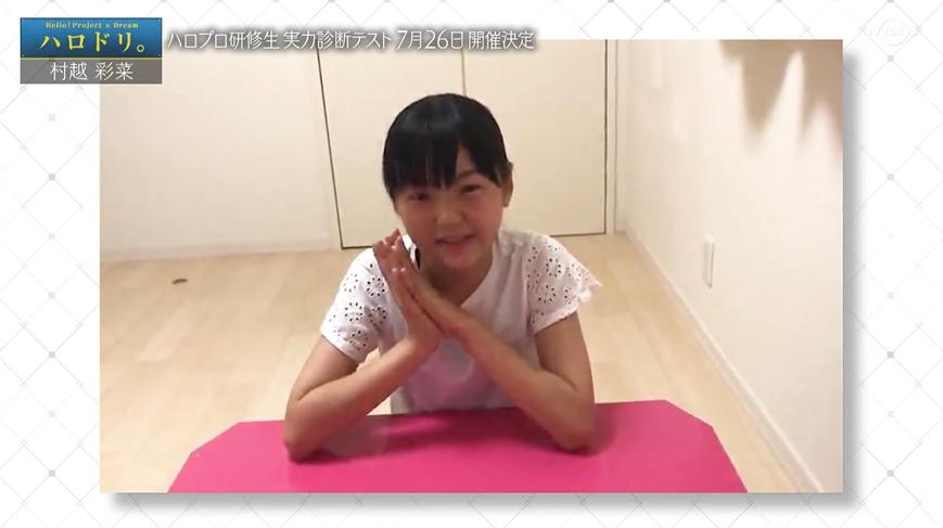 f:id:me-me-koyagi:20200702180913p:plain