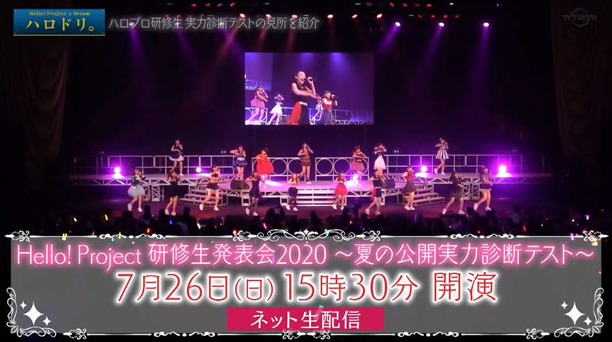 f:id:me-me-koyagi:20200708225510p:plain