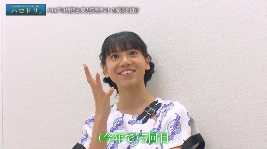 f:id:me-me-koyagi:20200708230851p:plain