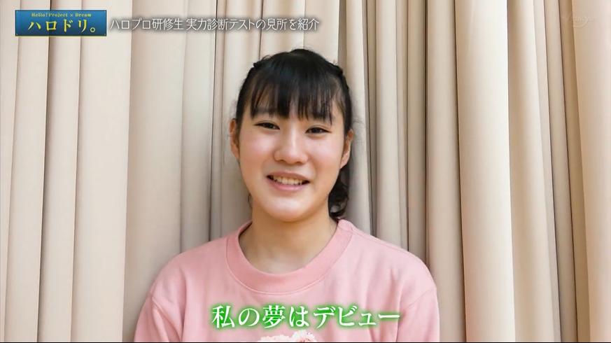 f:id:me-me-koyagi:20200708233610p:plain