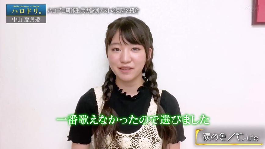 f:id:me-me-koyagi:20200709000051p:plain