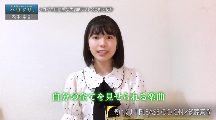 f:id:me-me-koyagi:20200709151041p:plain