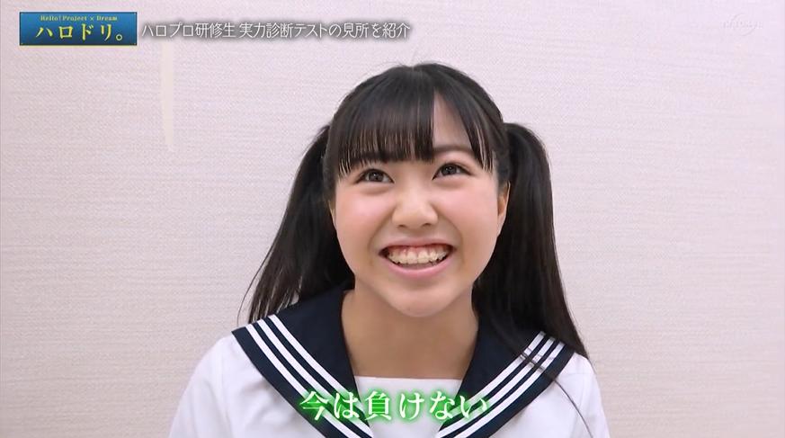 f:id:me-me-koyagi:20200709152309p:plain