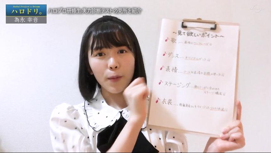 f:id:me-me-koyagi:20200709152436p:plain