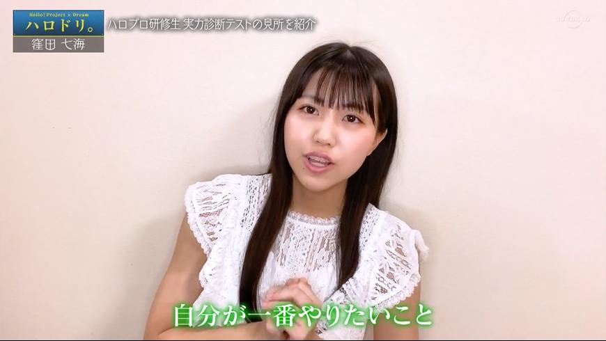f:id:me-me-koyagi:20200709154115p:plain