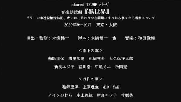 f:id:me-me-koyagi:20200716084414j:plain