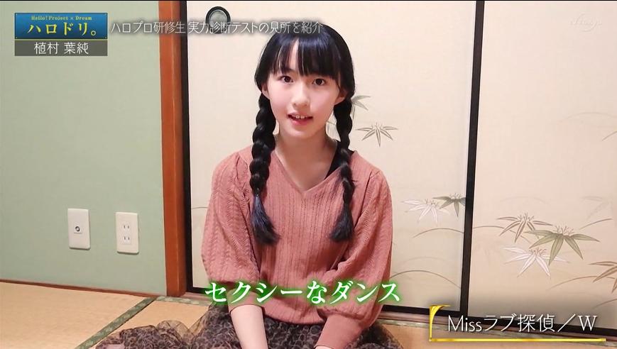 f:id:me-me-koyagi:20200716235848p:plain