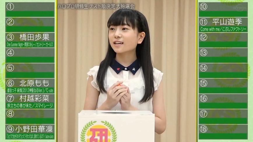 f:id:me-me-koyagi:20200717140736p:plain