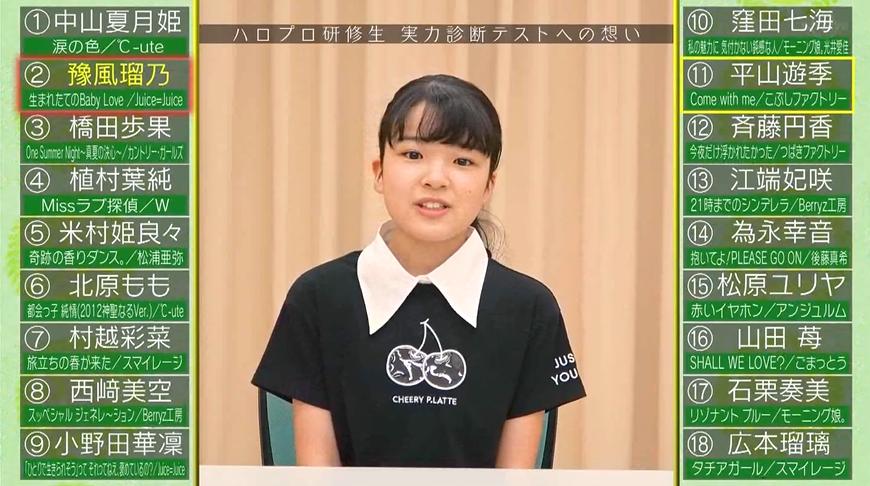 f:id:me-me-koyagi:20200723161456p:plain