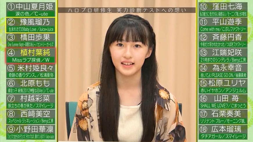 f:id:me-me-koyagi:20200723183514p:plain