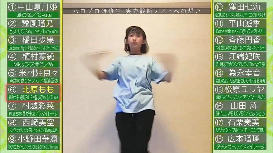 f:id:me-me-koyagi:20200723190331p:plain