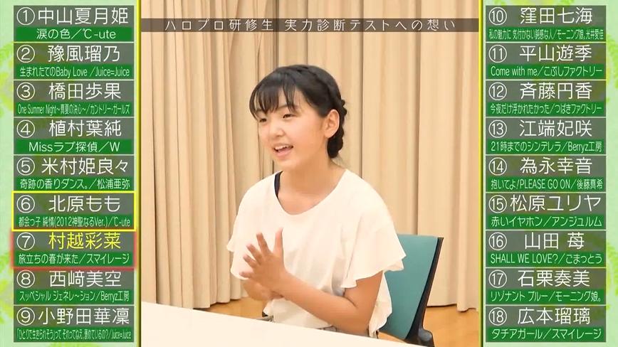 f:id:me-me-koyagi:20200723193717p:plain