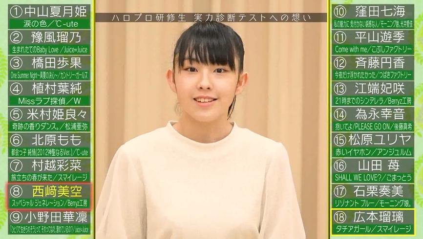 f:id:me-me-koyagi:20200723194542p:plain