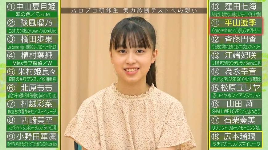 f:id:me-me-koyagi:20200723233625p:plain