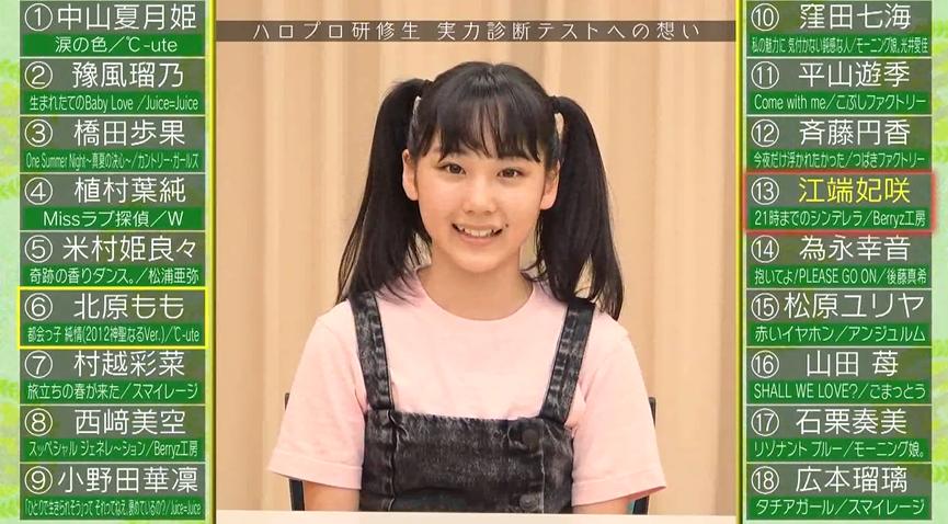 f:id:me-me-koyagi:20200724000355p:plain