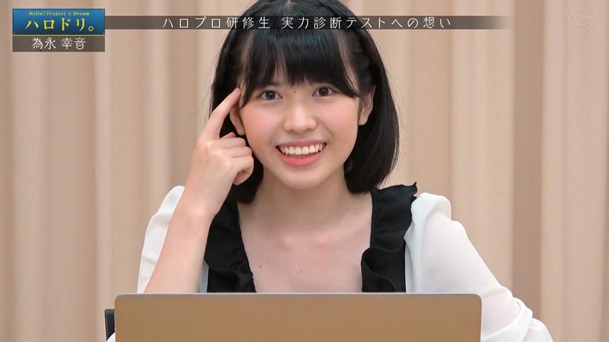 f:id:me-me-koyagi:20200724001653p:plain