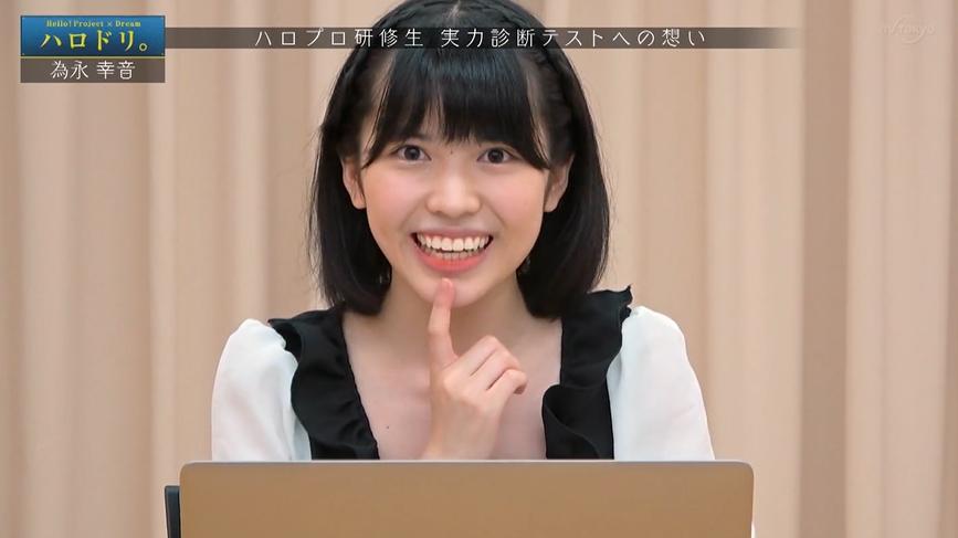 f:id:me-me-koyagi:20200724001814p:plain