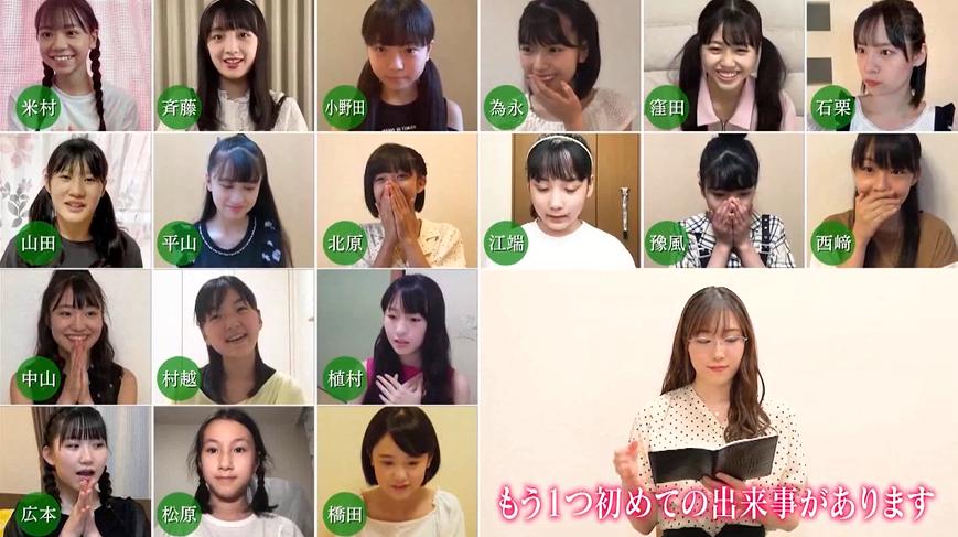 f:id:me-me-koyagi:20200724103752p:plain