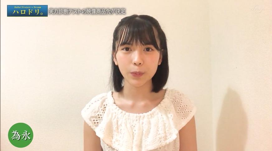 f:id:me-me-koyagi:20200724111200p:plain