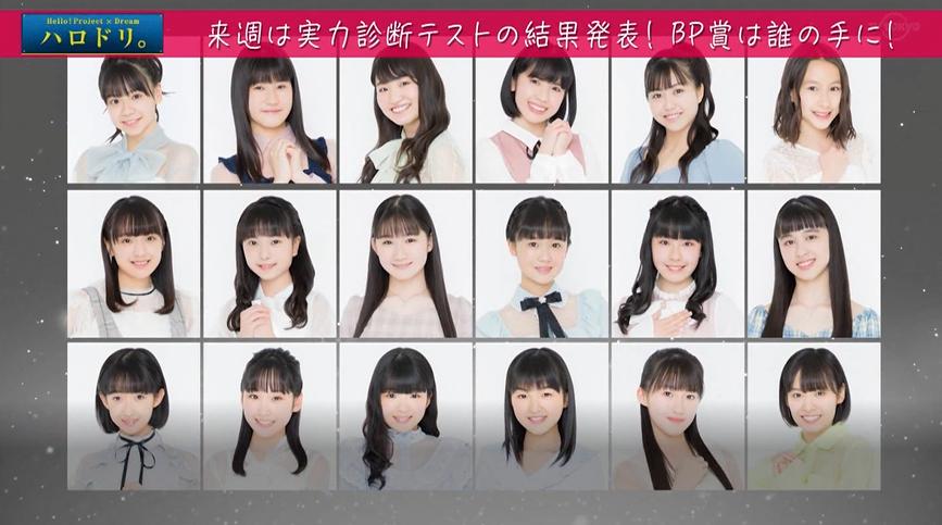 f:id:me-me-koyagi:20200724112842p:plain