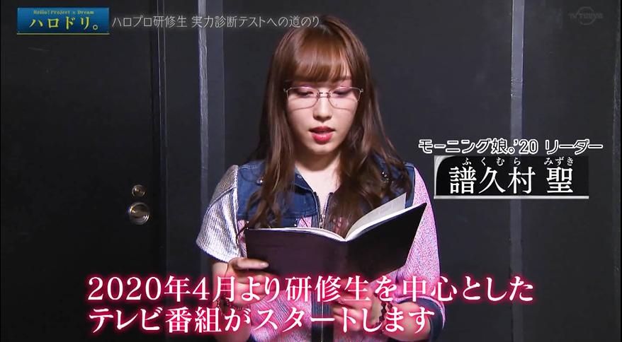 f:id:me-me-koyagi:20200812005935p:plain
