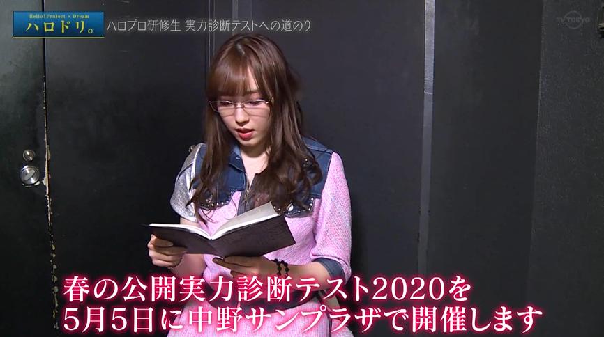 f:id:me-me-koyagi:20200812010029p:plain