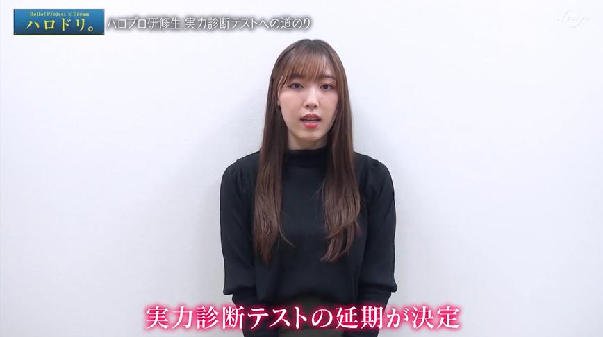 f:id:me-me-koyagi:20200812013722p:plain