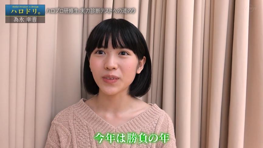 f:id:me-me-koyagi:20200911114853p:plain