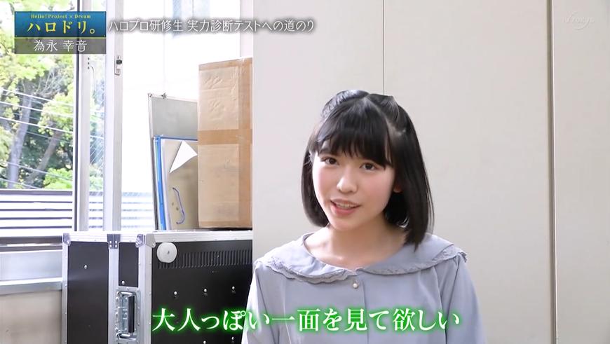 f:id:me-me-koyagi:20200911115445p:plain