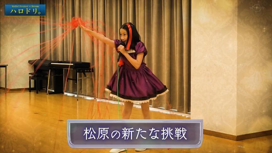 f:id:me-me-koyagi:20200911143833p:plain
