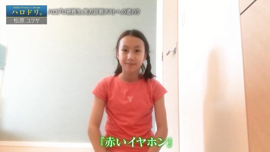 f:id:me-me-koyagi:20200911180351p:plain