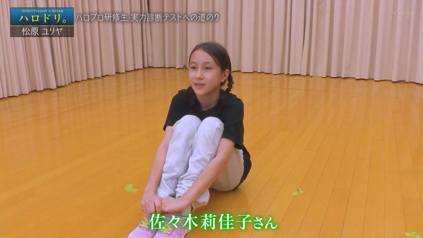 f:id:me-me-koyagi:20200911182745p:plain