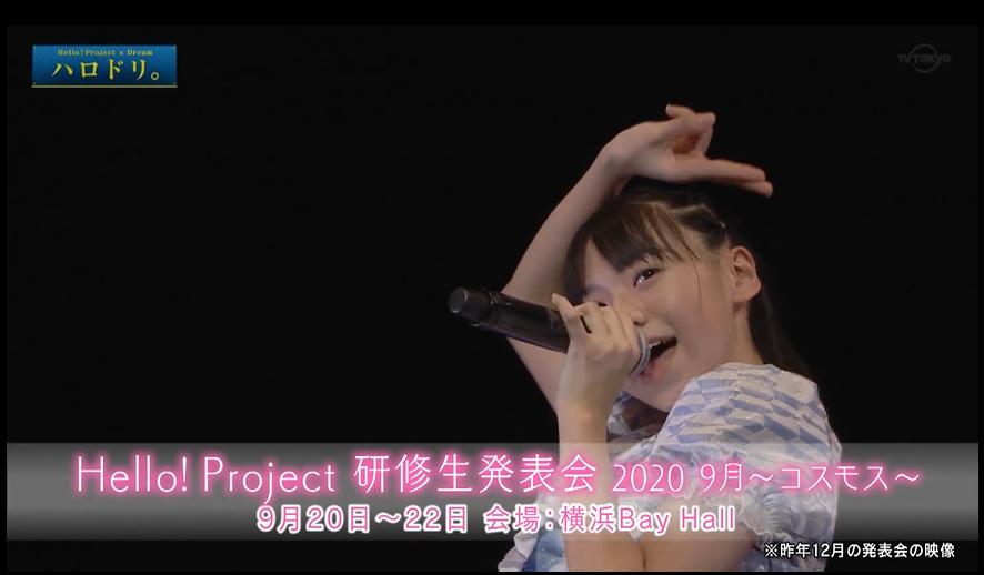 f:id:me-me-koyagi:20200923231948p:plain